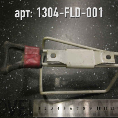 Держатель для фляги. · СССР · Арт.: 1304-FLD-001  ·  350 руб.