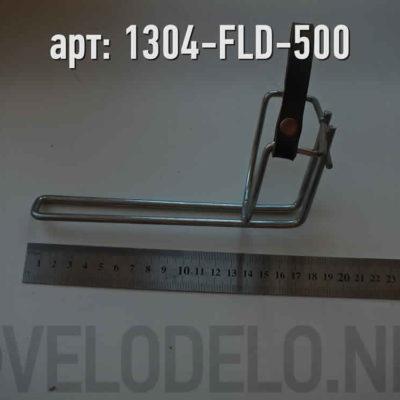 Держатель для фляги. · Germany · Арт.: 1304-FLD-500  ·  600 руб.
