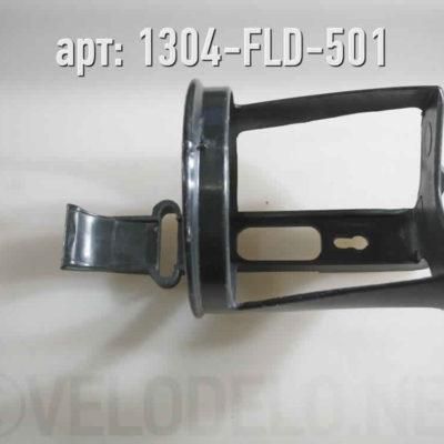 Держатель для фляги. · Germany · Арт.: 1304-FLD-501  ·  500 руб.