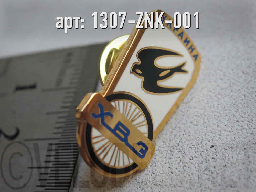 Значок · СССР / УССР · 1500 ₽