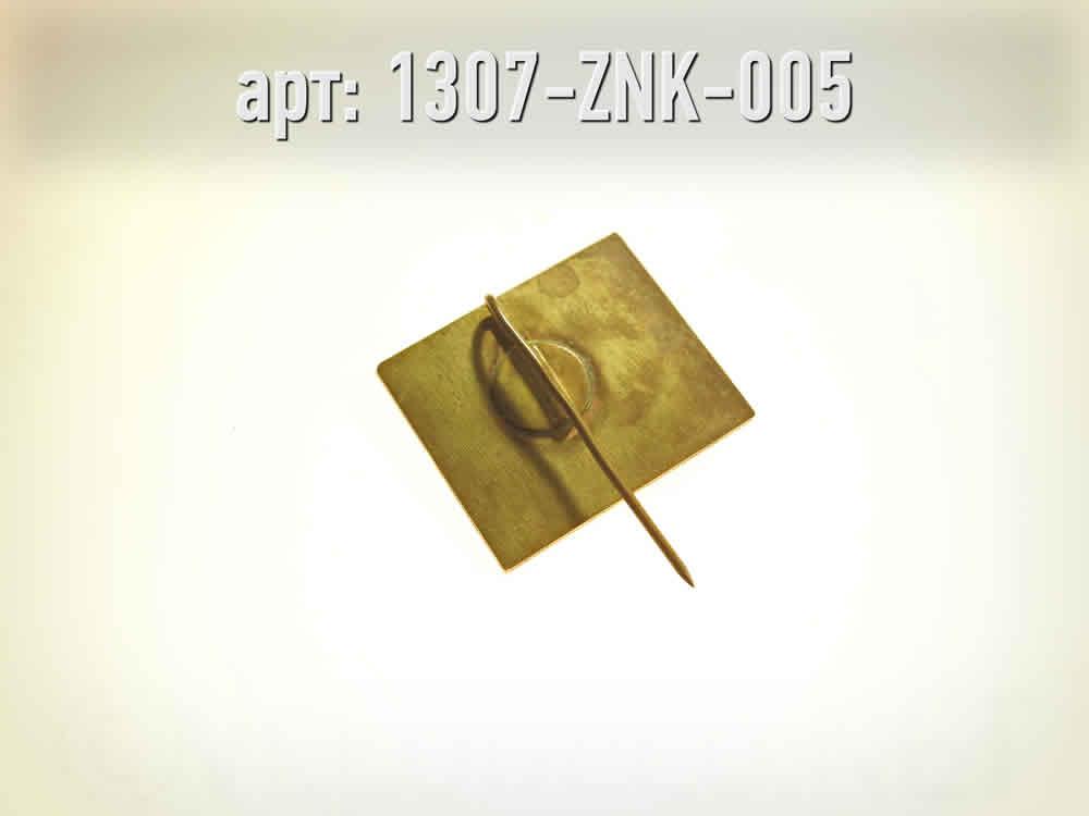 Значок · СССР / УССР · 2000 ₽