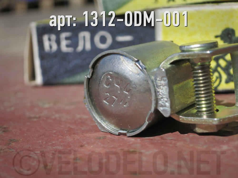 Счётчик СЧ-4 · СССР · 900 ₽