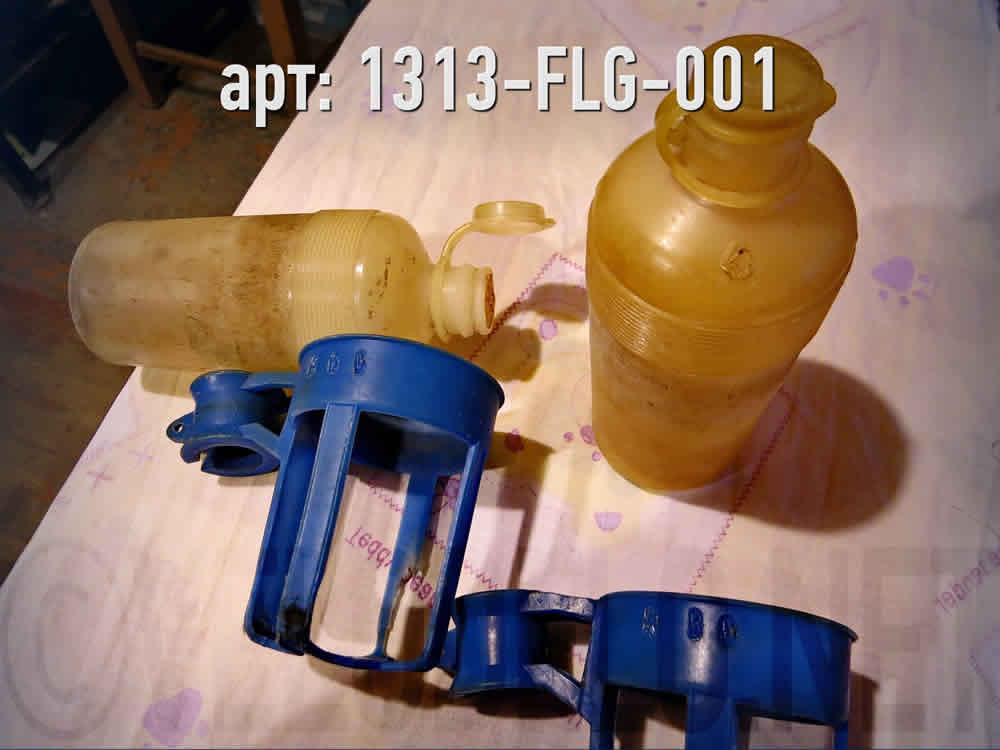 Фляга с держателем · СССР · Арт.: 1313-FLG-001  ·  1000 руб.