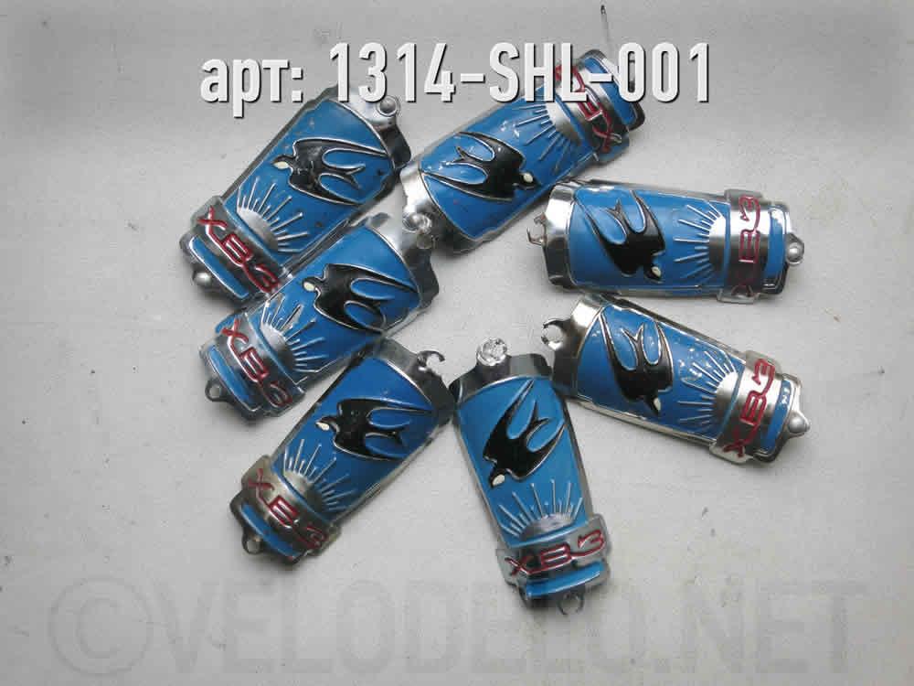 Шильдик велосипедный ХВЗ · СССР / УССР · Арт.: 1314-SHL-001  ·  400 руб.