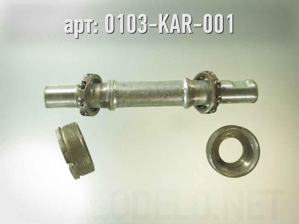 Каретка · СССР / УССР · 1100 ₽