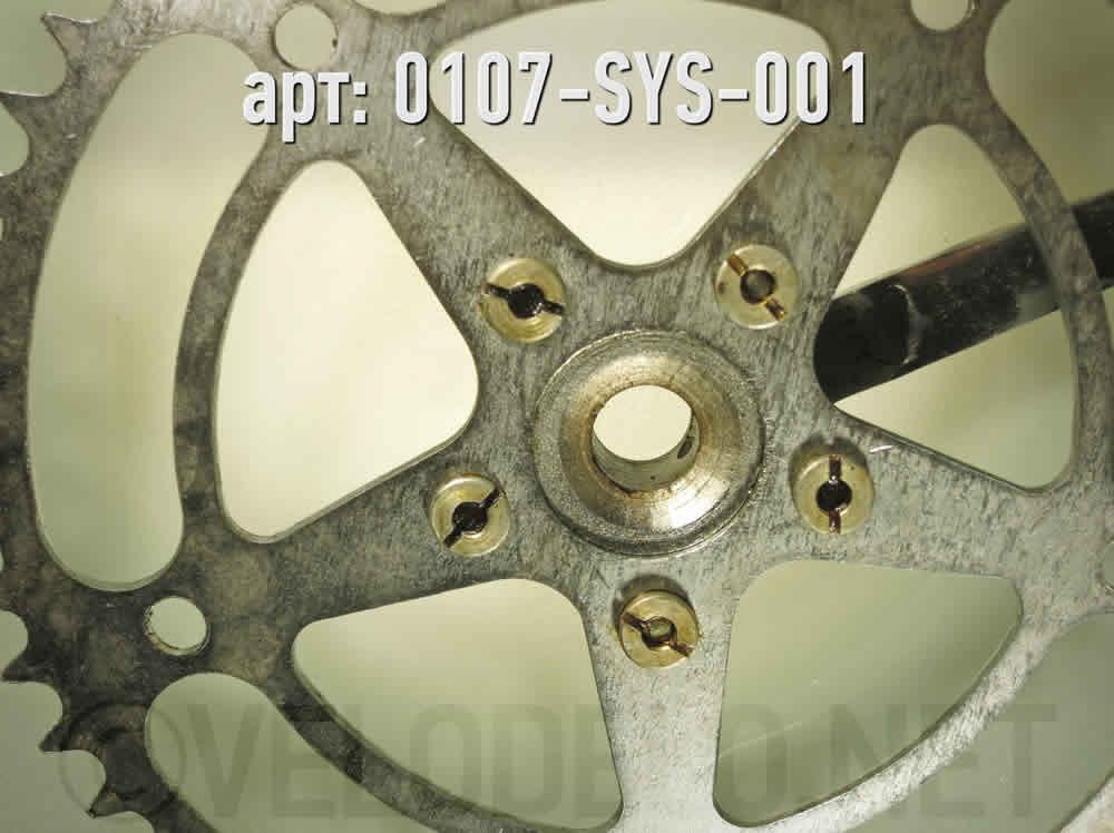 пятилапка. · СССР / УССР · Арт.: 0107-SYS-001  ·  1200 руб.