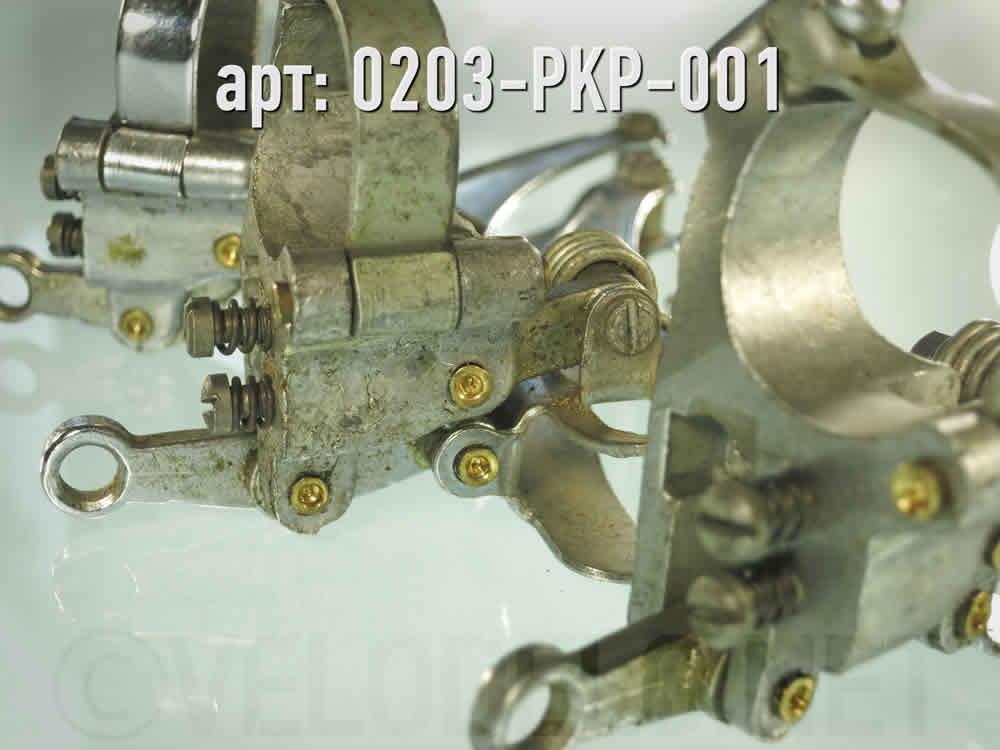 Переключатель · СССР / УССР · 1000 ₽