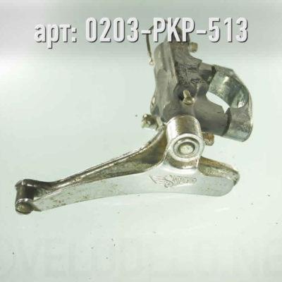 Переключатель передний Simplex. ·  · Арт.: 0203-PKP-513  ·  1000 руб.