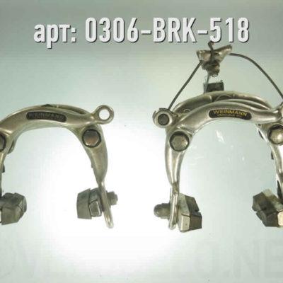 Тормозные крабы Weinmann · Germany · Арт.: 0306-BRK-518  ·  2200 руб.