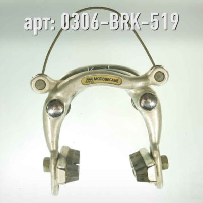 Тормозные крабы MOTOBECANE · Japan · Арт.: 0306-BRK-519  ·  1500 руб.