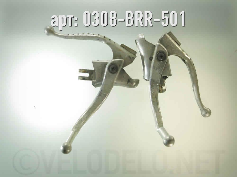 Тормозные ручки. · Germany · Арт.: 0308-BRR-501  ·  1500 руб.