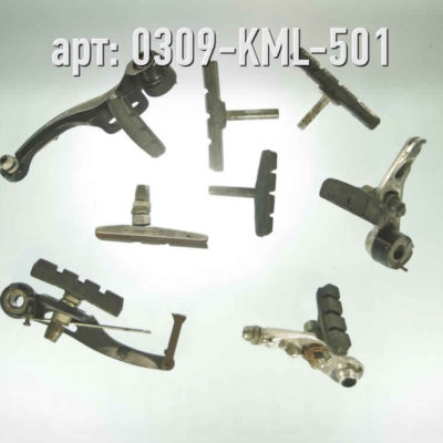 Комплектующие для тормозов. ·  · Арт.: 0309-KML-501  ·  100 руб.