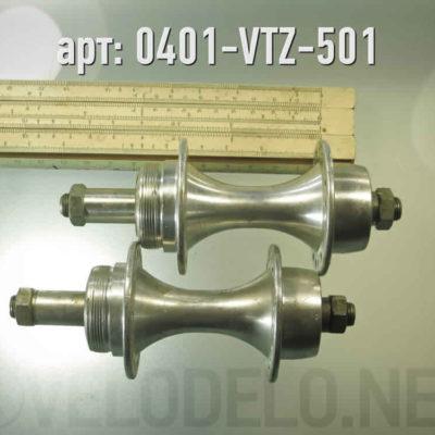 Втулка задняя / передняя · France · Арт.: 0401-VTZ-501  ·  1200 руб.