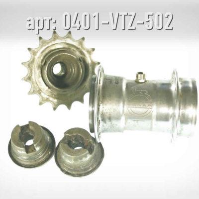 Втулка задняя Renak. · DDR · Арт.: 0401-VTZ-502  ·  800 руб.