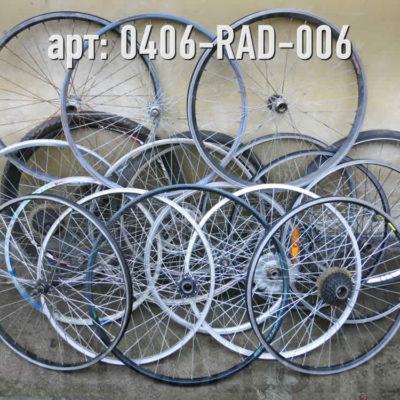 """Различные колеса под покрышку с камерой 26"""". ·  · Арт.: 0406-RAD-006  ·  700 руб."""