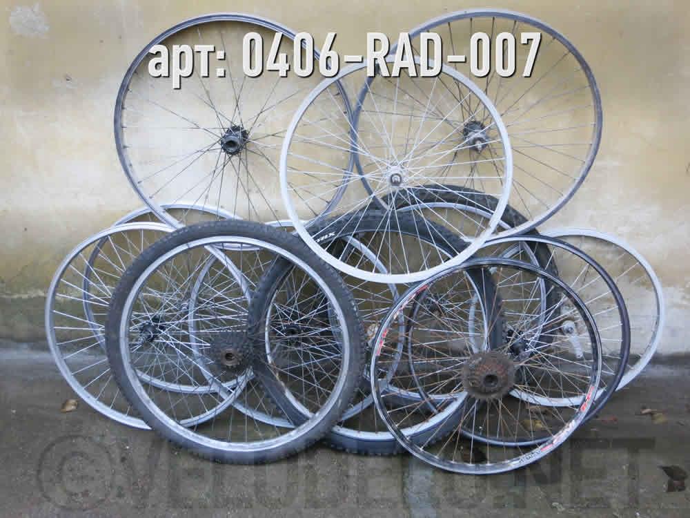 """Различные колеса под покрышку с камерой 24"""". ·  · Арт.: 0406-RAD-007  ·  700 руб."""