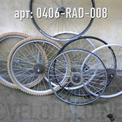"""Различные колеса под покрышку с камерой 24"""". ·  · Арт.: 0406-RAD-008  ·  700 руб."""