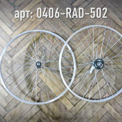 Колёса в сборе. Втулки QUANDO. Single Speed · Taiwan · Арт.: 0406-RAD-502  ·  3500 руб.