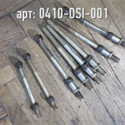 Оси для велосипедных втулок с конусами и контргайками. · СССР / УССР · Арт.: 0410-OSI-001  ·  350 руб.