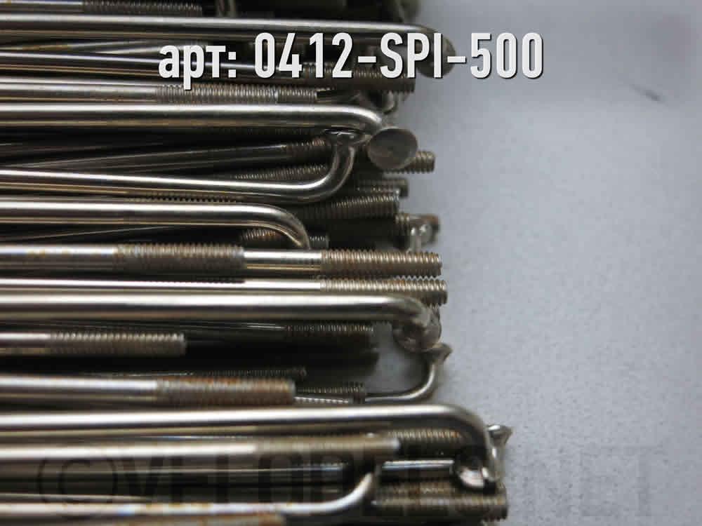 Спицы · DDR · 35 ₽