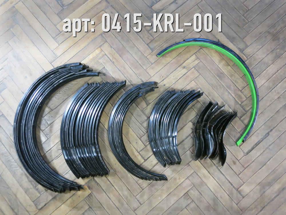 Крыло для велосипеда ·  · Арт.: 0415-KRL-001  ·  350 руб.
