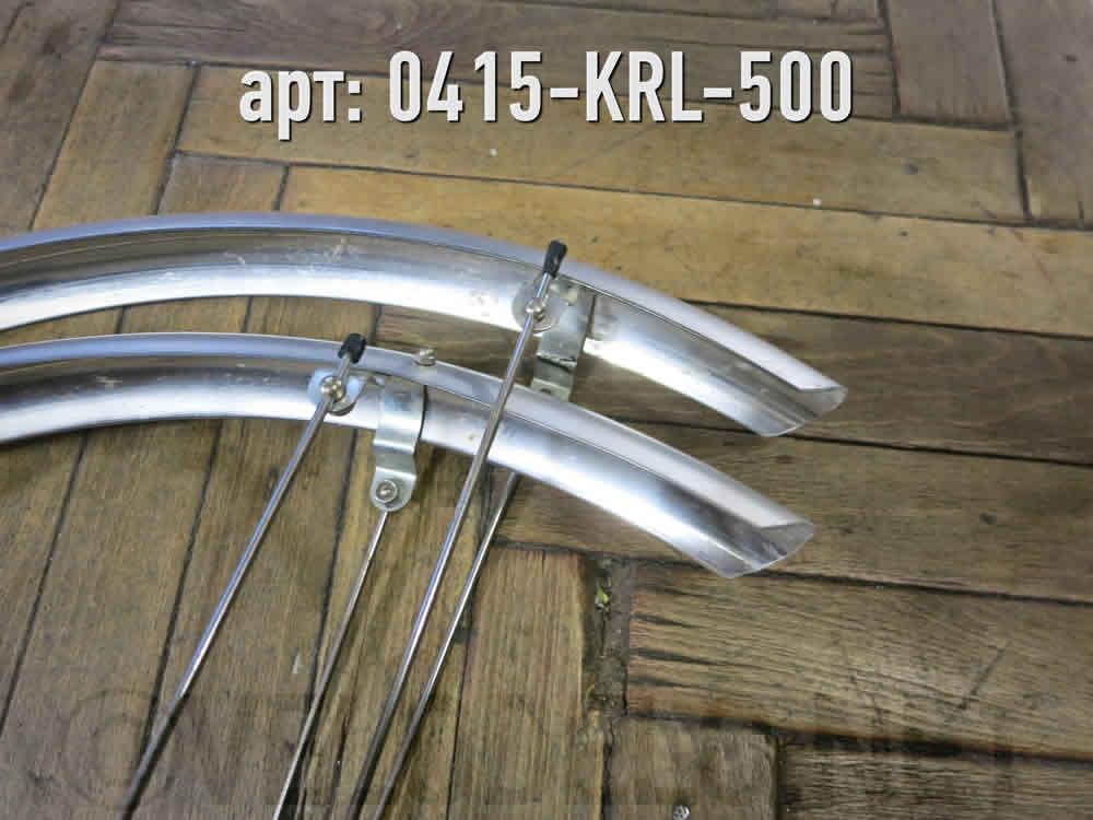 Крыло для велосипеда ·  · Арт.: 0415-KRL-500  ·  750 руб.