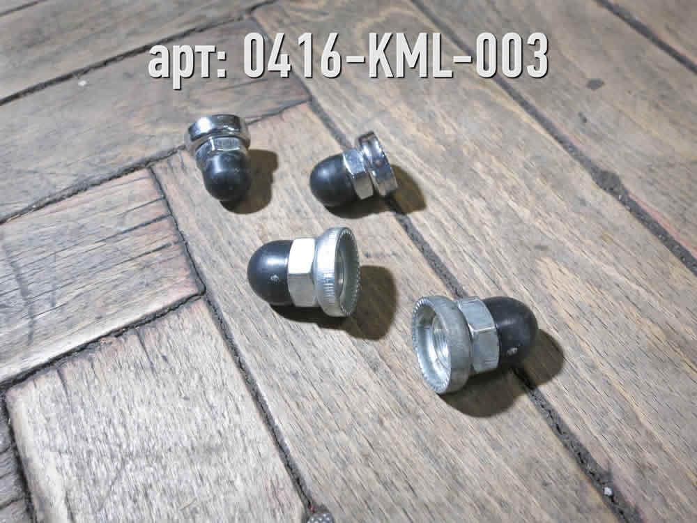 Болт для втулок велосипедных · СССР · Арт.: 0416-KML-003  ·  100 руб.
