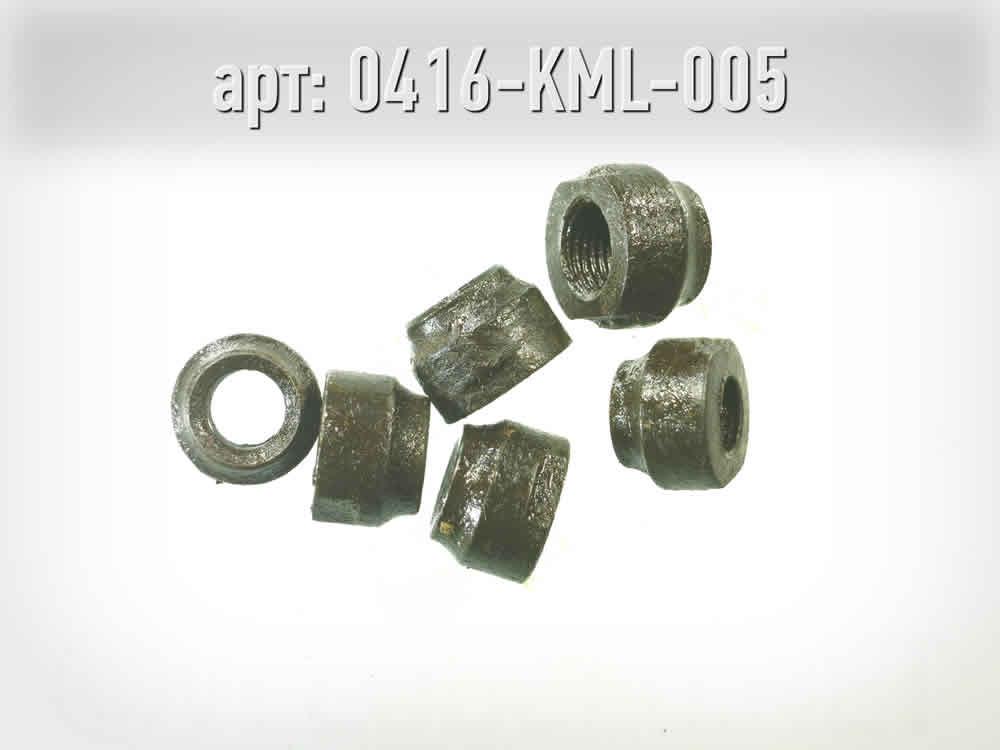 Конус для оси втулки · СССР / УССР · Арт.: 0416-KML-005  ·  60 руб.