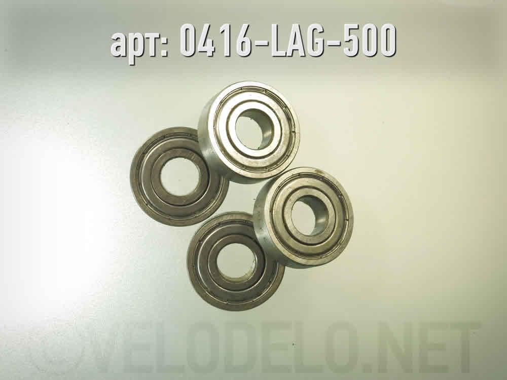 Подшипник для втулки · Italy · Арт.: 0416-LAG-500  ·  200 руб.