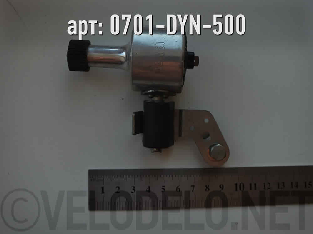 3 Вт. ·  · Арт.: 0701-DYN-500  ·  1200 руб.