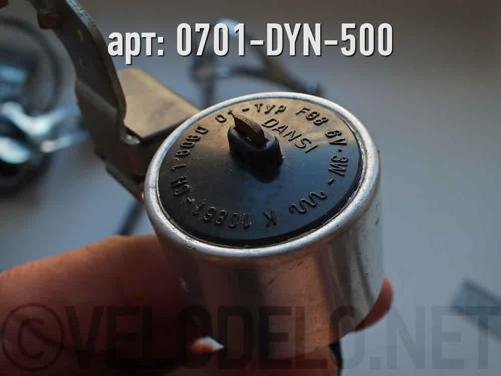 Динамо ·  · 1200 ₽