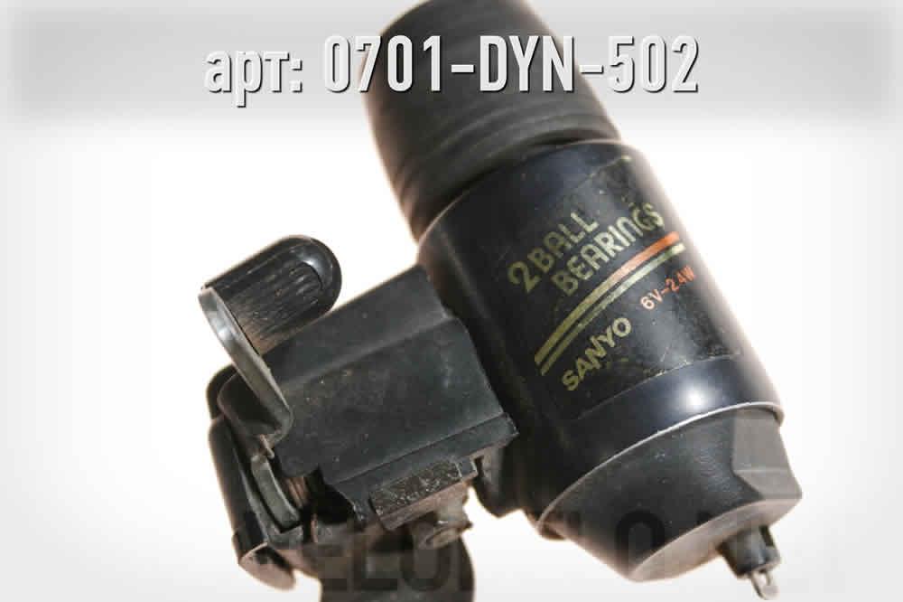 4W. · Japan · Арт.: 0701-DYN-502  ·  1200 руб.