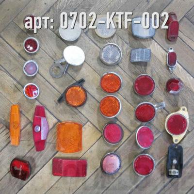 Катафоты для велосипеда. Ассортимент. ·  · Арт.: 0702-KTF-002  ·  150 руб.
