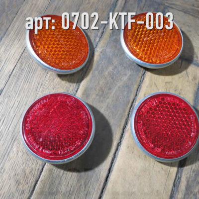 Катафоты для велосипеда. Ассортимент. ·  · Арт.: 0702-KTF-003  ·  250 руб.