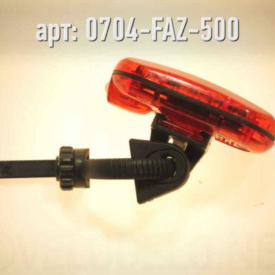 Фонарь задний для велосипеда CATEYE на батарейке. ·  · Арт.: 0704-FAZ-500  ·  1000 руб.