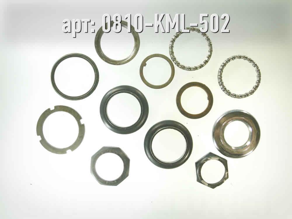 Детали для рулевой. · Germany · Арт.: 0810-KML-502  ·  1200 руб.