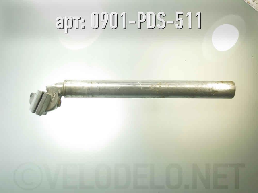 Штырь подсидельный. ·  · Арт.: 0901-PDS-511  ·  1000 руб.