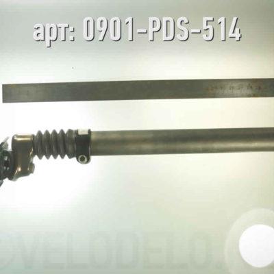 Штырь подсидельный. ·  · Арт.: 0901-PDS-514  ·  1500 руб.