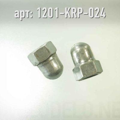 Гайка глухая. · СССР / УССР · Арт.: 1201-KRP-024  ·  100 руб.