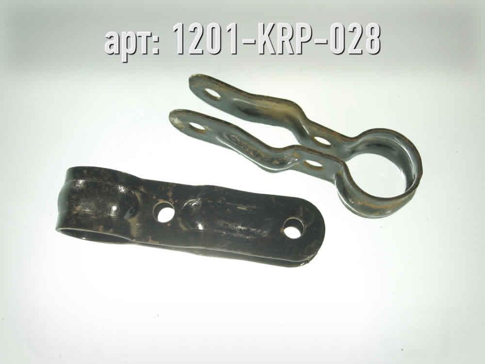 Держатель для фары 40-х годов. · СССР / УССР · Арт.: 1201-KRP-028  ·  500 руб.