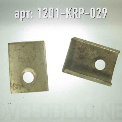 Элемент тормоза 40-х годов. · СССР / УССР · Арт.: 1201-KRP-029  ·  400 руб.