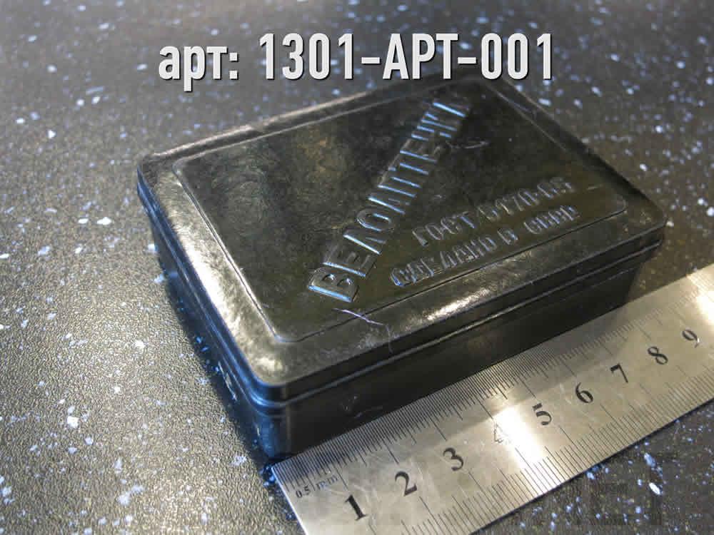 Велоаптечка (аптечка велосипедная). · СССР / УССР · Арт.: 1301-APT-001  ·  250 руб.