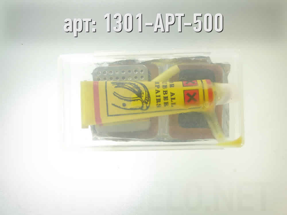 Велоаптечка (аптечка велосипедная). · Germany · Арт.: 1301-APT-500  ·  300 руб.