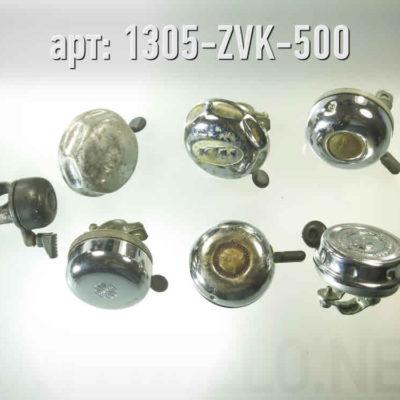 Велозвонок. · Германия · Арт.: 1305-ZVK-500  ·  550 руб.