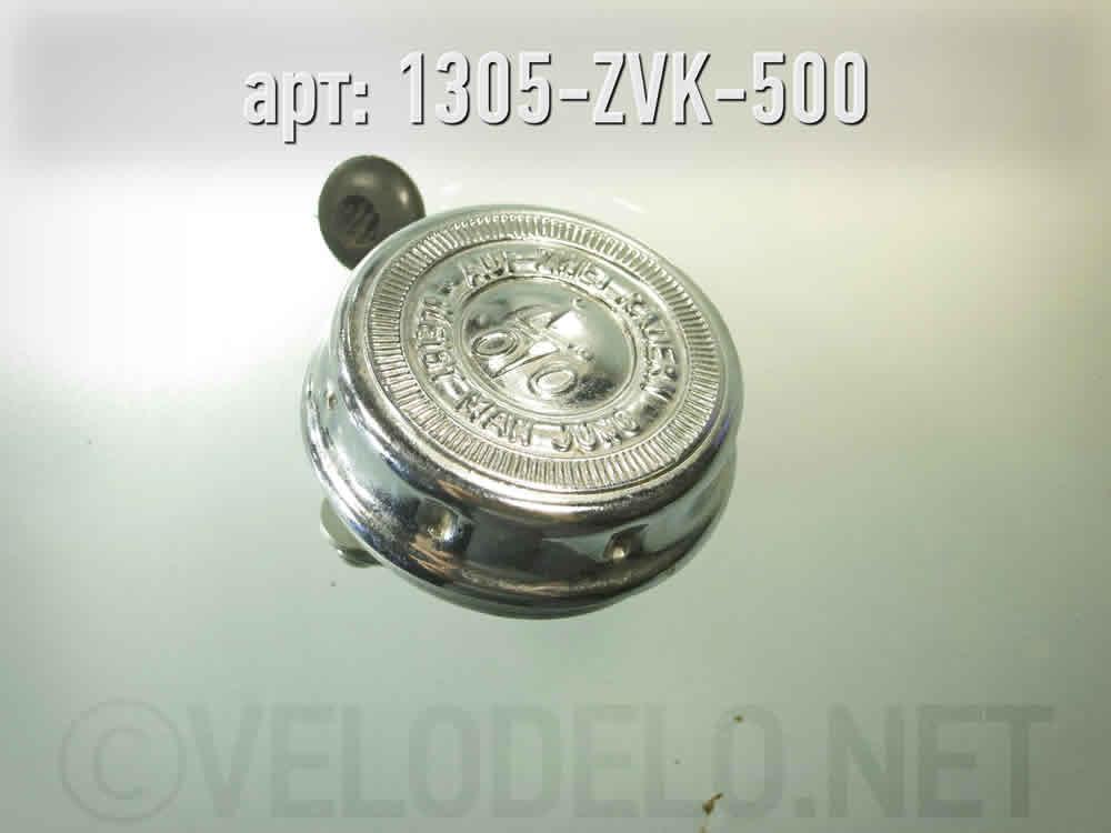 Велозвонок · Германия · 550 ₽