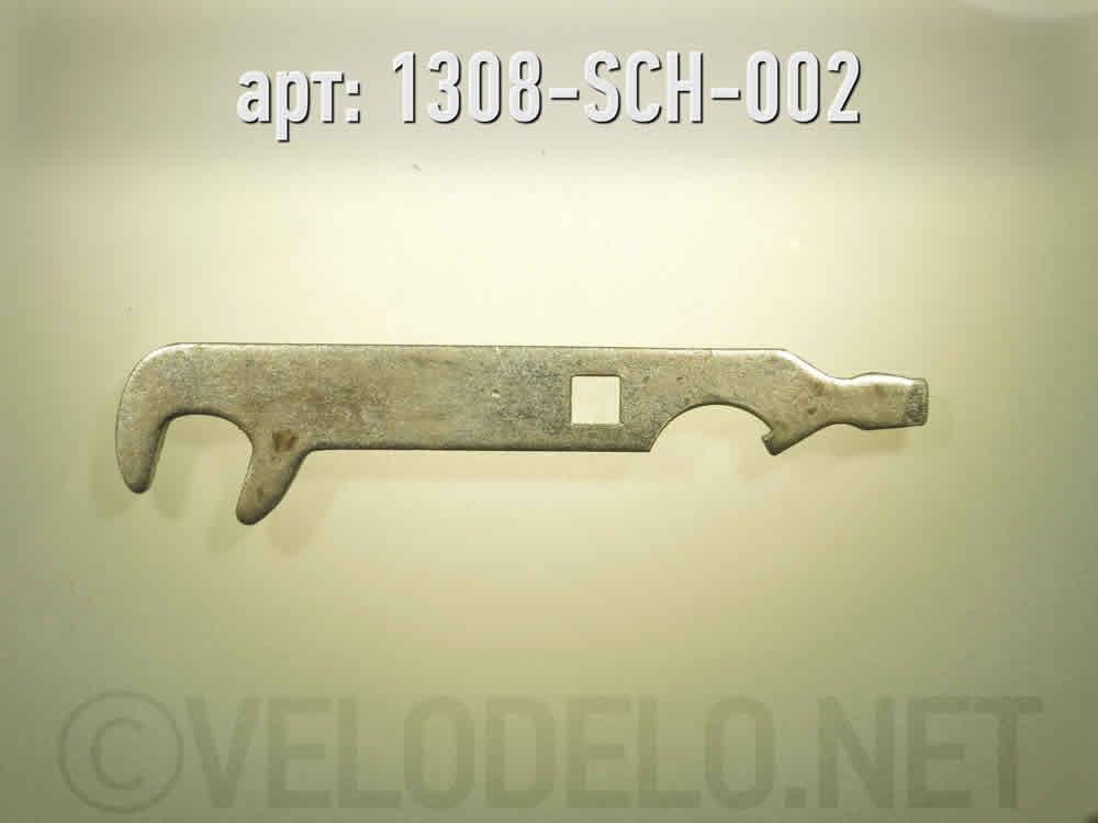 Ключ-отвёртка велосипедная. · СССР / УССР · Арт.: 1308-SCH-002  ·  150 руб.