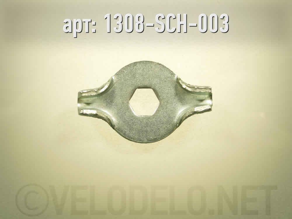 Ключ для спиц велосипедный. · СССР / УССР · Арт.: 1308-SCH-003  ·  100 руб.