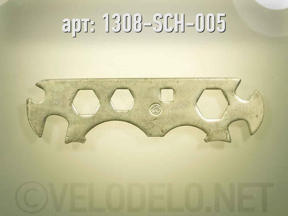 Ключ-семейник велосипедный. · СССР / УССР · Арт.: 1308-SCH-005  ·  200 руб.