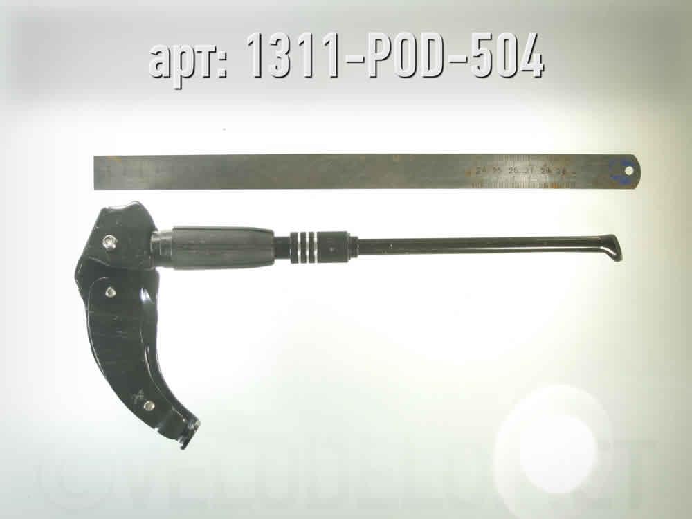Подножка велосипедная. · Germany · Арт.: 1311-POD-504  ·  1000 руб.