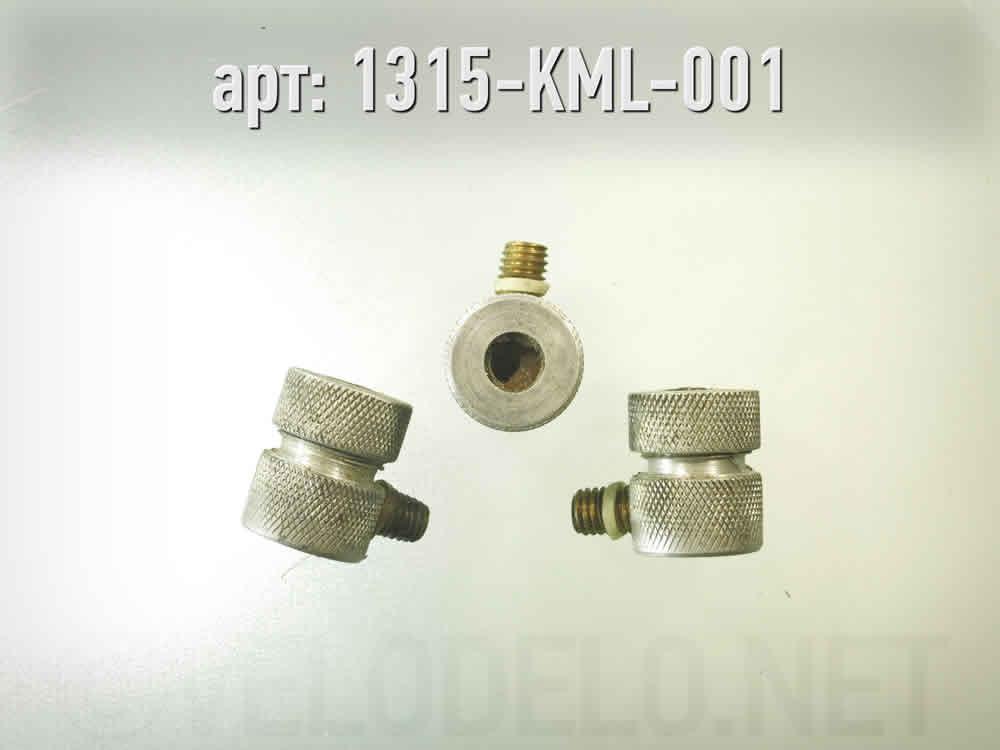 Преста переходник. · СССР / УССР · Арт.: 1315-KML-001  ·  550 руб.